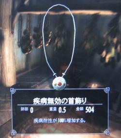 miyu_5462.jpg
