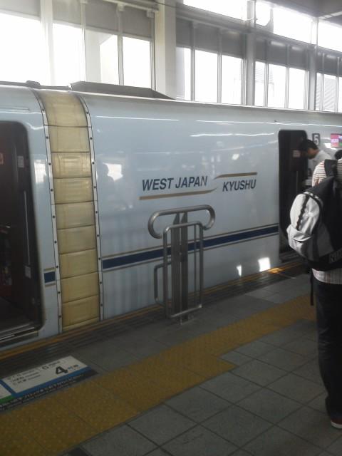 新幹線&ラグビー観戦 011