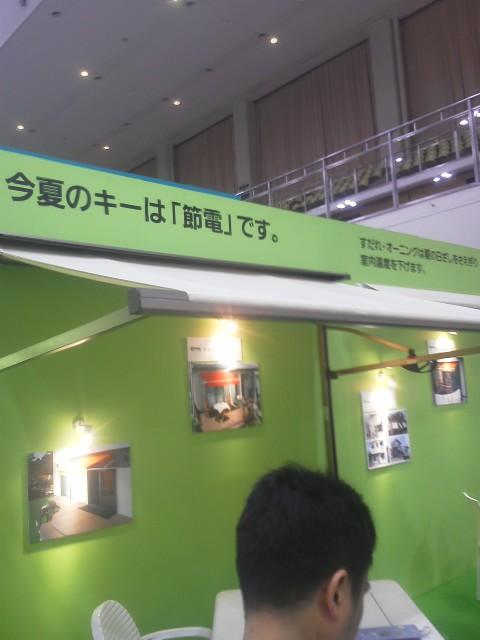 福岡エクステリア 005