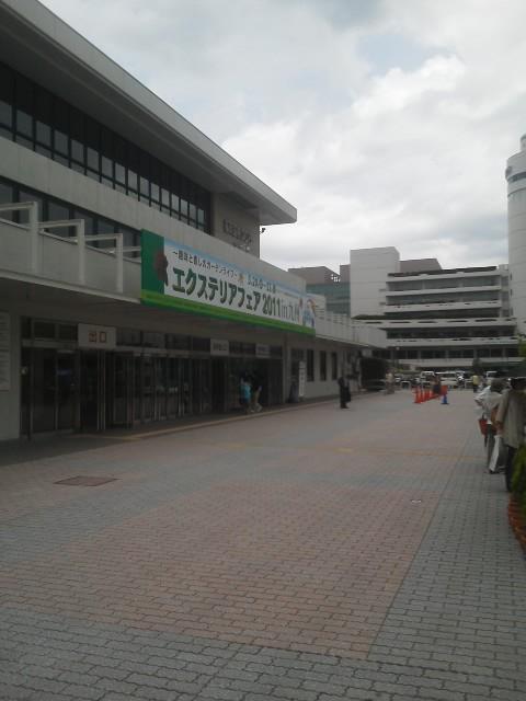 福岡エクステリア 003