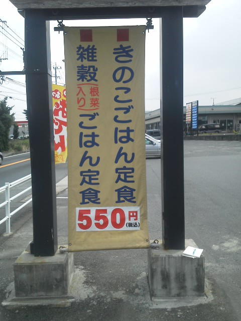てうち庵サイン 001