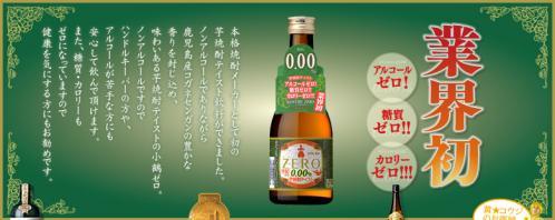 main_zero_20110510090526.jpg