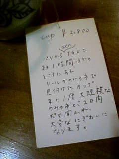 07-10-28_21-58.jpg