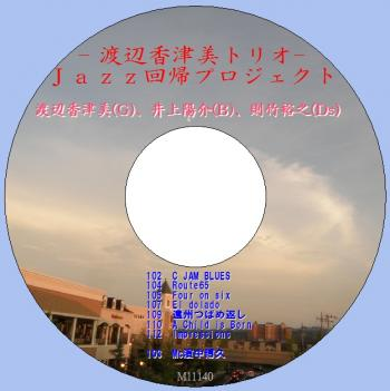 渡辺香津美_convert_20110714184202