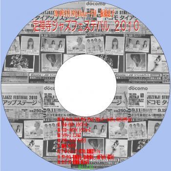 jyouzennji2010_convert_20110707105157.jpg