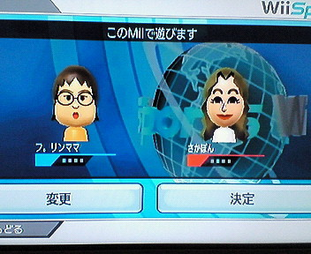 NEC_0100.jpg