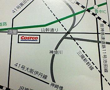 NEC_0704039.jpg