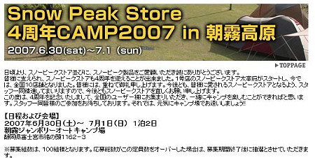 sps2007-s.jpg