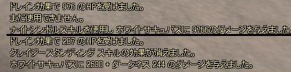 ヽ(  -)ノミ ━━━━━━━>