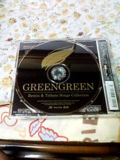 GREENGREEN Remix & Tribute Songs Collection