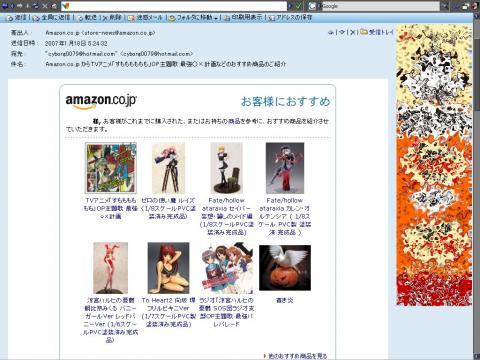 20070119193224.jpg