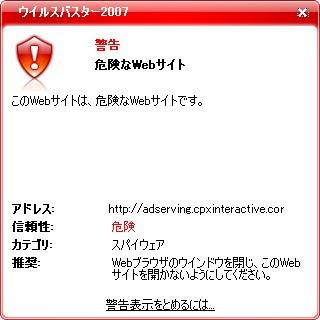 20070212203450.jpg