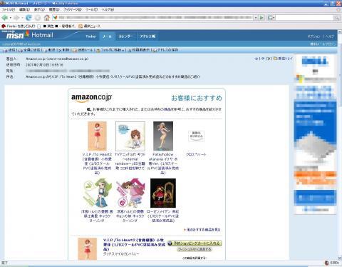 20070215204047.jpg