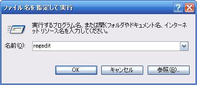 20070218000704.jpg