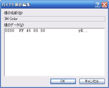 20070218000724.jpg