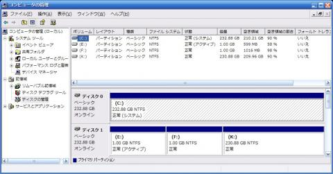 20070223230228.jpg