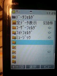 20070327213643.jpg