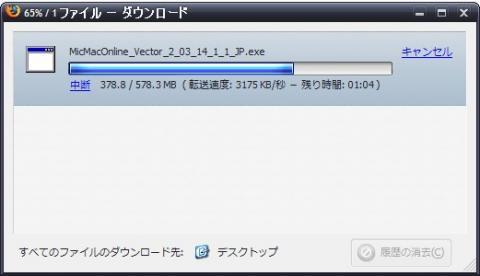 20070328232531.jpg