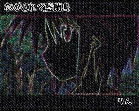 20070506203007.jpg