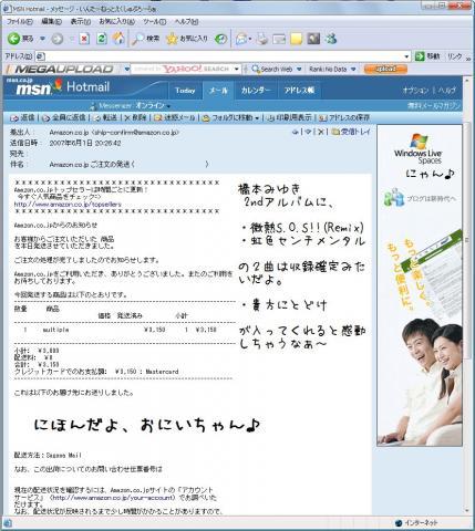 20070601203935.jpg