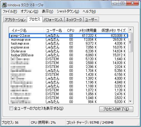 20070713165230.jpg