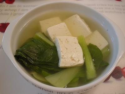 チンゲンサイと豆腐スープ