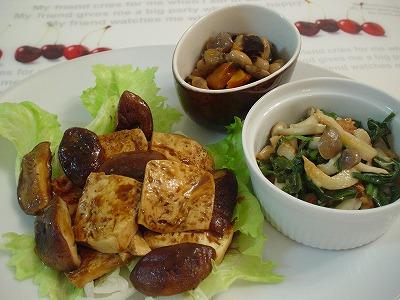 豆腐と椎茸の中華炒め