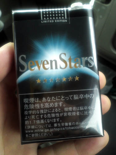 seven stars 20111217