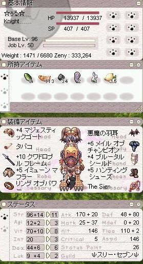 skin1.jpg