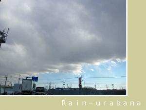 何という雲でしょう (--lll