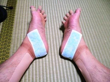 へんろの足