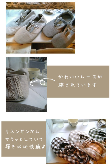 0308roomshoes.jpg
