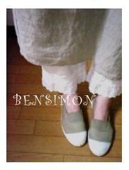 0528benblog2.jpg