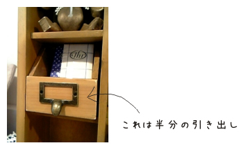 0605boxblog2.jpg