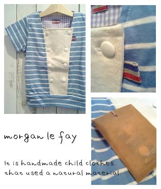 0615morgan1-blog.jpg