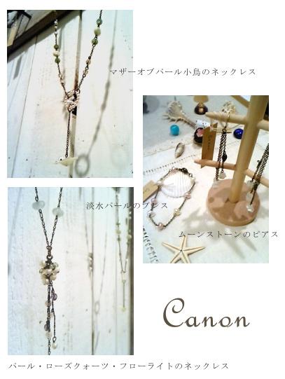 0625Canon-blog.jpg