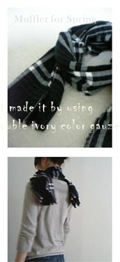 BW-white-line.jpg