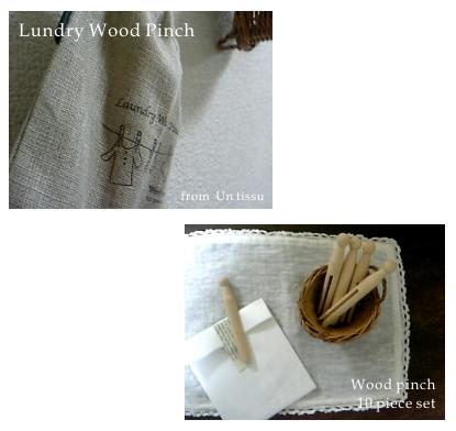 wood-pinch-blog.jpg