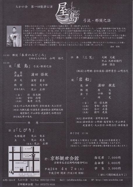 イメージ (4) (456x640)