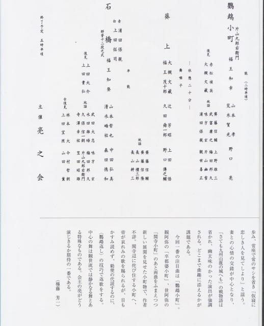 イメージ (7) (518x640)