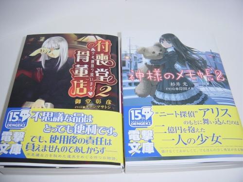CDSC03980.jpg