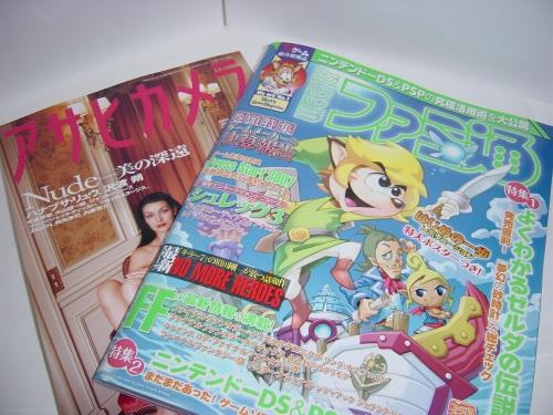 CDSC03991.jpg