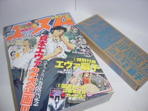 CDSC03996.jpg