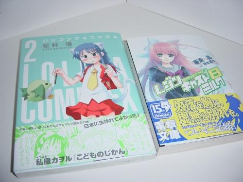 CDSC04161.jpg