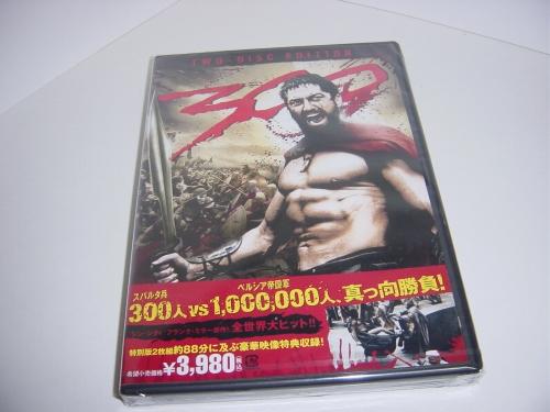 CDSC04189.jpg