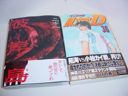 CDSC04205.jpg