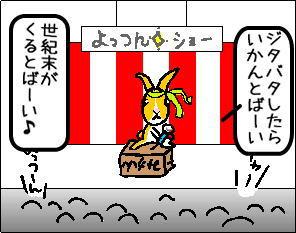 20061215215414.jpg