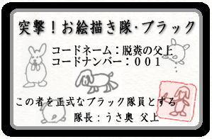 20070104204558.jpg