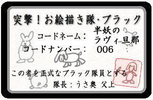 20070403115554.jpg