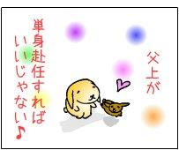 20070715224744.jpg